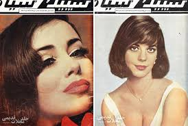 Image result for iran before islamic revolution, Iran before 1979